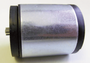 40mm Dia. Motor